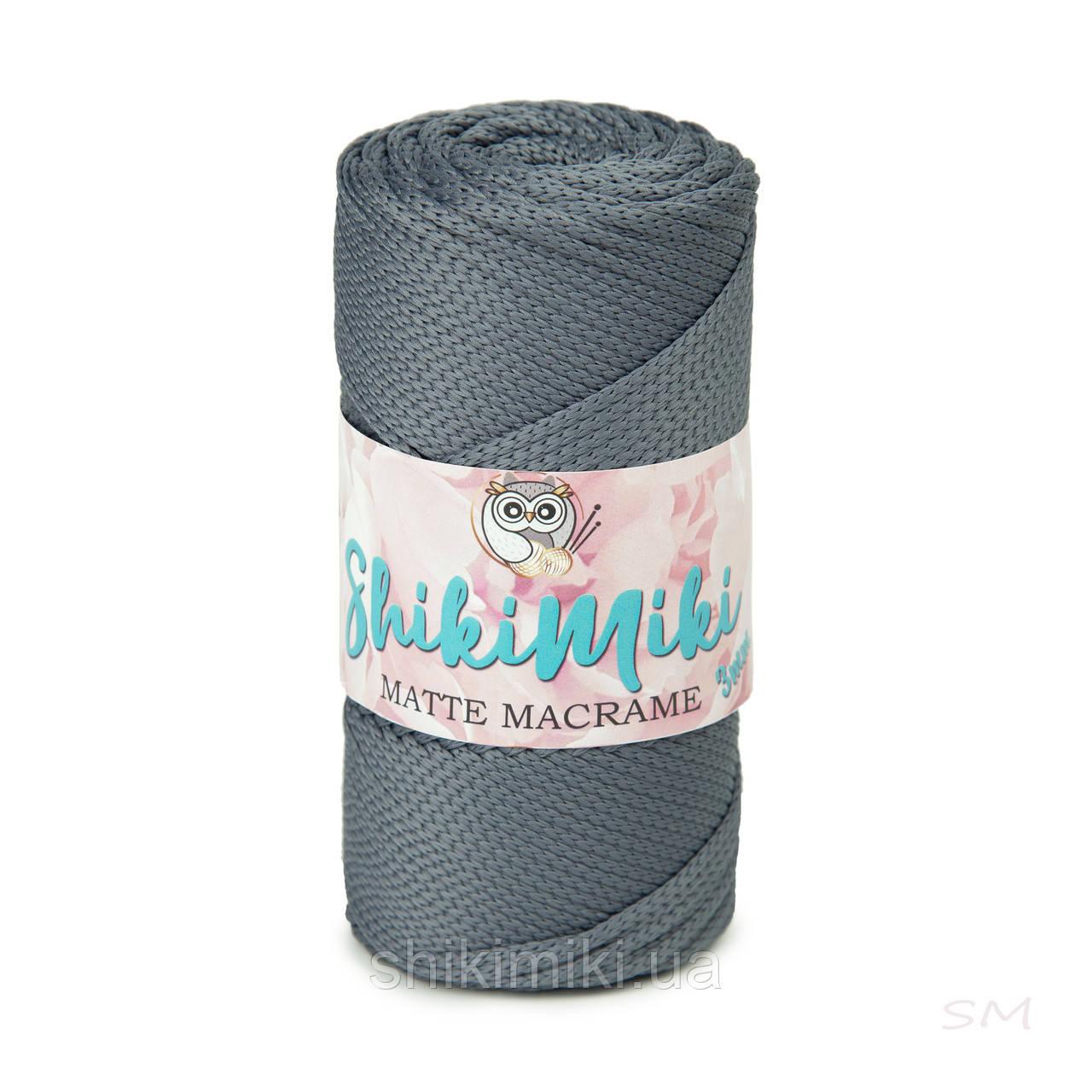 Полиэфирный шнур Matte Macrame 3 mm, цвет Серый