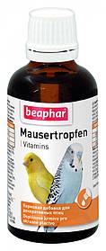 Beaphar  Mausertropfen 50мл. витамины для улучшения яркости цвета перьев птиц