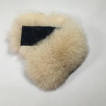 Меховые заготовки на липучке для шлепок натуральный мех песца из цельной шкуры, бежевые, размер 5 * 12