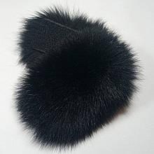 Меховые заготовки на липучке для шлепок натуральный мех песца из цельной шкуры, черные, размер 5 * 12