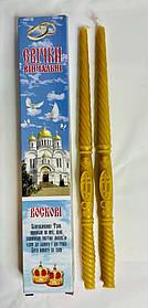 Вінчальна свічка віск мала 33см (2шт.)в уп. А