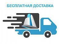 Безкоштовна доставка по території України