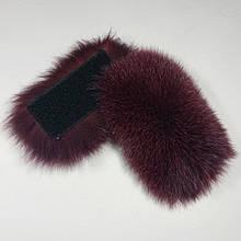 Меховые заготовки на липучке для шлепок натуральный мех песца из цельной шкуры, марсала, размер 5 * 12