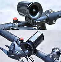 Электронный велосигнал, велосипедный гудок, велозвонок, клаксон