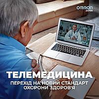 Здоровье онлайн – телемедицина переход на новый стандарт охраны здоровья