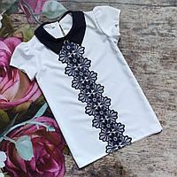 "Школьная блузка с коротким рукавом ""Мэри"" (128-152р)"