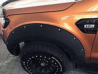 Ford Ranger 2011↗ гг. Расширители колесных арок (на болтах)