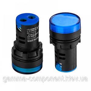 Світлодіодний індикатор AD16-22DS, 24V, синій