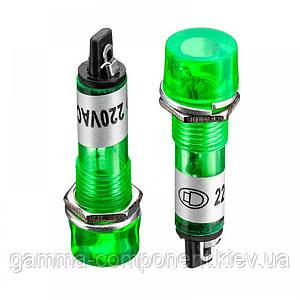 Світлодіодний індикатор XD10-3, 220V, зелений (od=10mm)