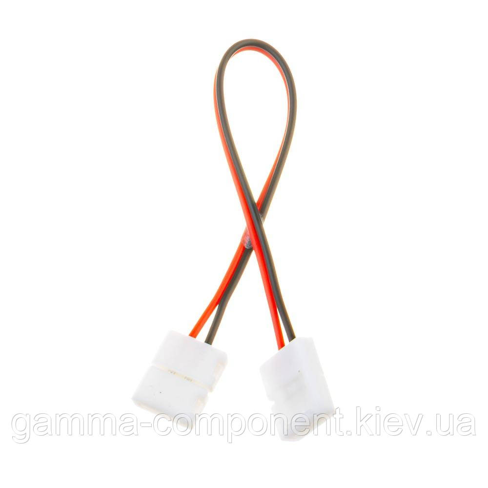 Коннектор для світлодіодної стрічки 10мм дріт + 2 затиску