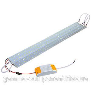 Комплект із 4-ох світлодіодних лінійок 28 Вт для заміни ламп Т8 в растрових світильниках Армстронг, білий