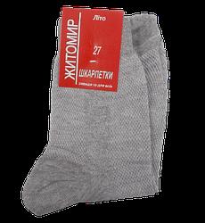 Чоловічі шкарпетки сітка льон 40-43 сірі