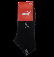 Спортивні жіночі шкарпетки сітка Пума 36-40 чорні