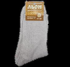 Шкарпетки чоловічі сітка льон і бавовна 41-45 сірі