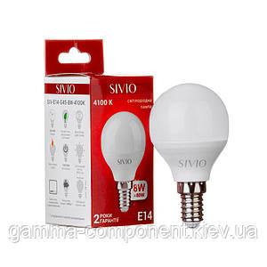 Светодиодная лампа SIVIO G45 8W, E14, 4100K, нейтральный белый