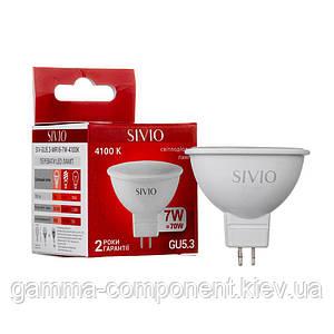 Cветодиодная лампа SIVIO MR16 7W, GU5.3, 4100K, нейтральный белый