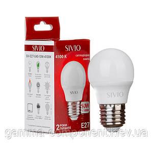 Светодиодная лампа SIVIO G45 10W, E27, 4100K, нейтральный белый