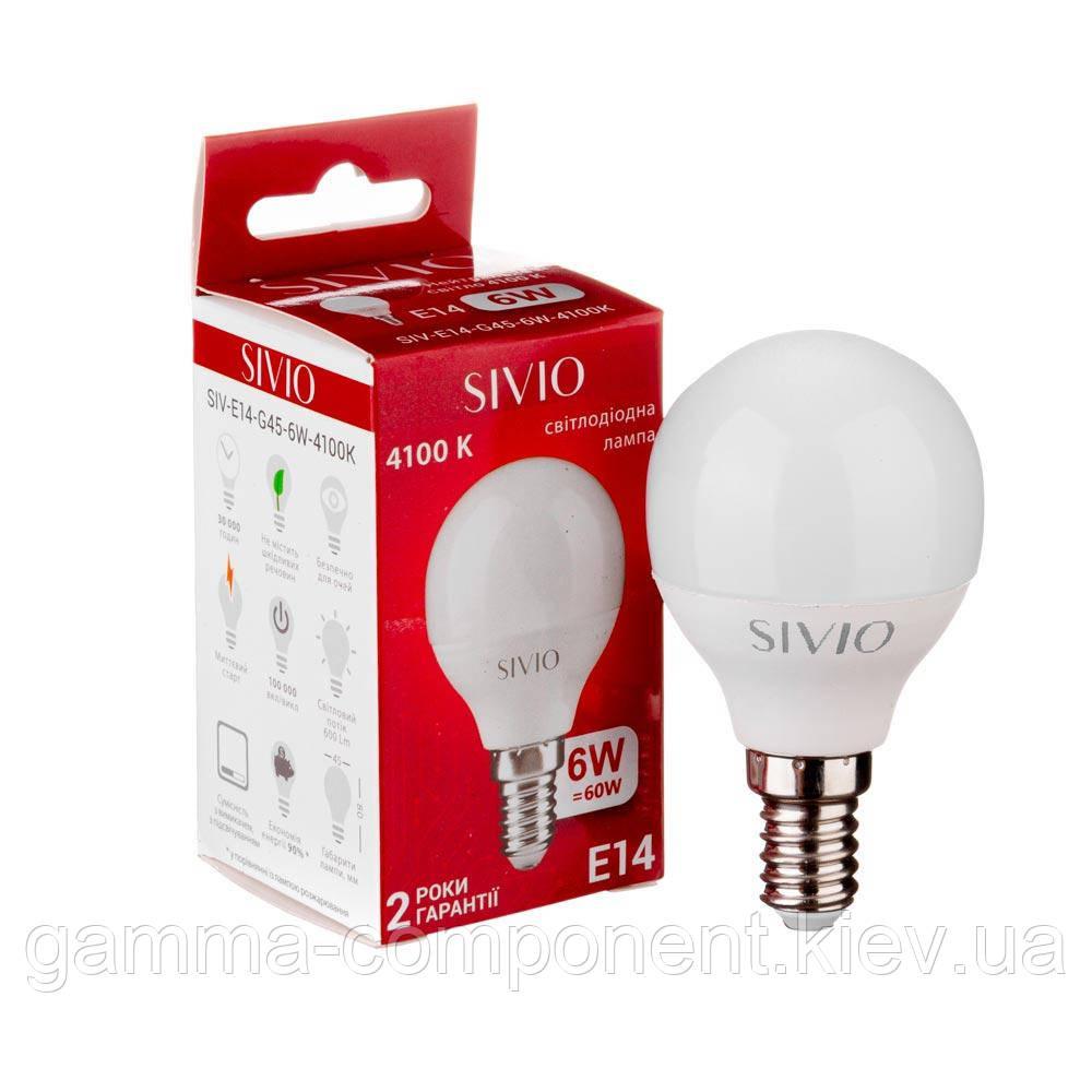 Світлодіодна лампа SIVIO G45 6W, E14, 4100K, нейтральний білий