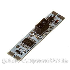 Сенсор ИК для светодиодной ленты 5А 12-24В в LED профиль (прямой)