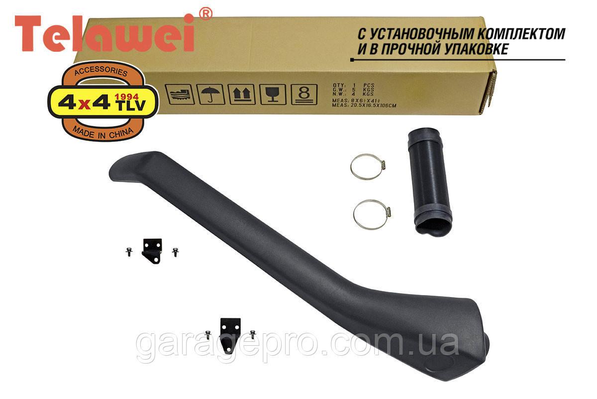 ШноркельTelawei для УАЗ 3151