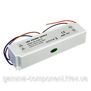 Блок живлення 12В герметичний SLIM PLASTIC, 8.33 A 100Вт, IP65