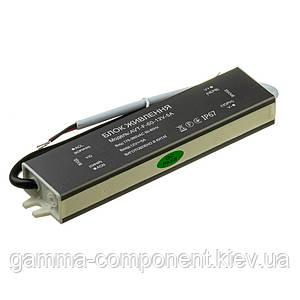 Led блок живлення 12V (герметичний) 5А 60Вт AVT