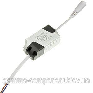 Драйвер для светодиодного светильника 3 Вт