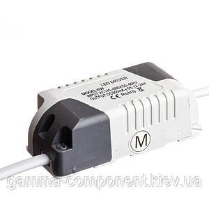 Драйвер для світлодіодного світильника зі склом 6 Вт