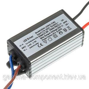 Драйвер для прожектора 10 Вт 600mA (36V)