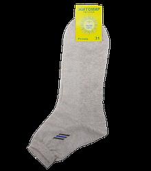 Чоловічі шкарпетки сітка Льон 45-46 бежеві