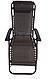 Кресло шезлонг садовое лежак Zero Gravity 120 кг, фото 2