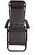 Кресло шезлонг садовое лежак Zero Gravity 120 кг, фото 3