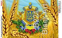 """Картина """"Україна"""" №В221"""