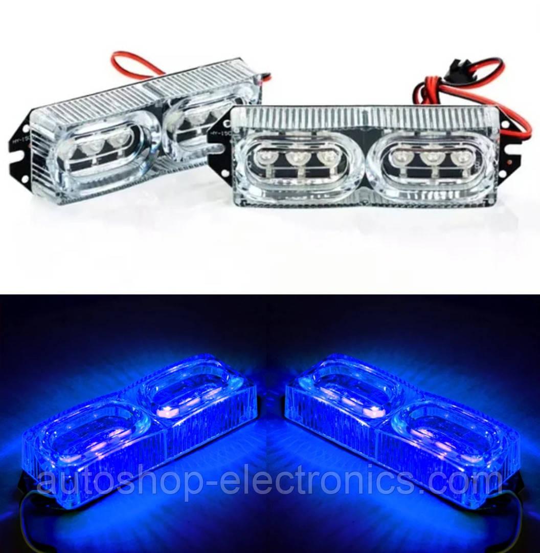Комплект светодиодных LED стробоскопов 2х6 (крепление под решетку/бампер) - СИНИЙ