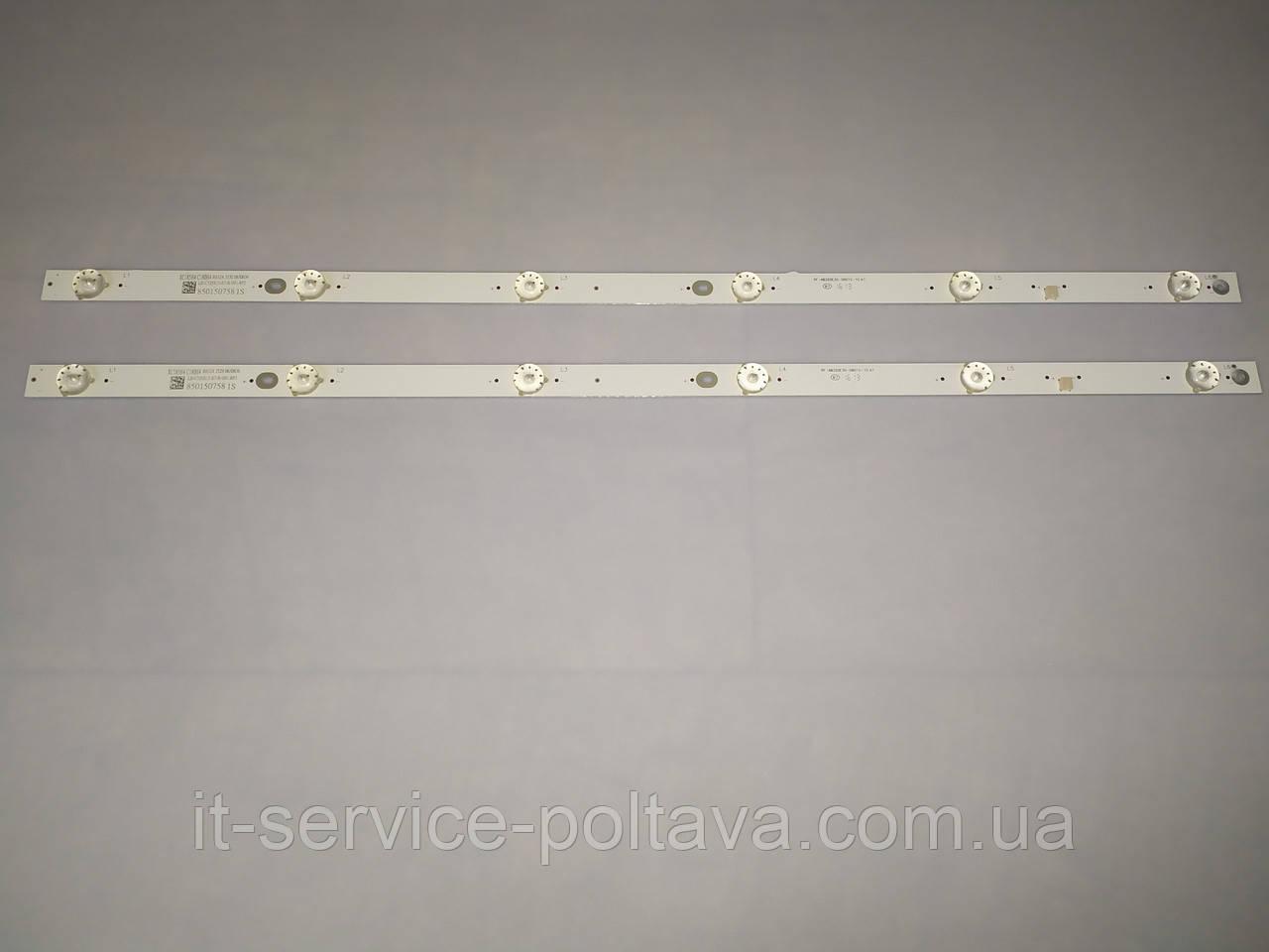 LED підсвічування LB-C320X15-E7-H-G01-RF2 (RF-AB320E30-0601S-10 A7) для телевізора  Bravis