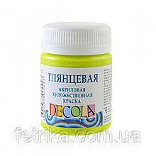 Акриловая художественная краска DECOLA лаймовая, глянцевая, 50 мл