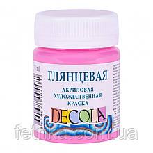 Акриловая художественная краска DECOLA розовая, глянцевая, 50 мл