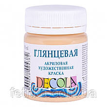 Акриловая художественная краска DECOLA телесная, глянцевая, 50 мл