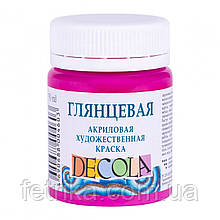 Акриловая художественная краска DECOLA фуксия, глянцевая, 50 мл
