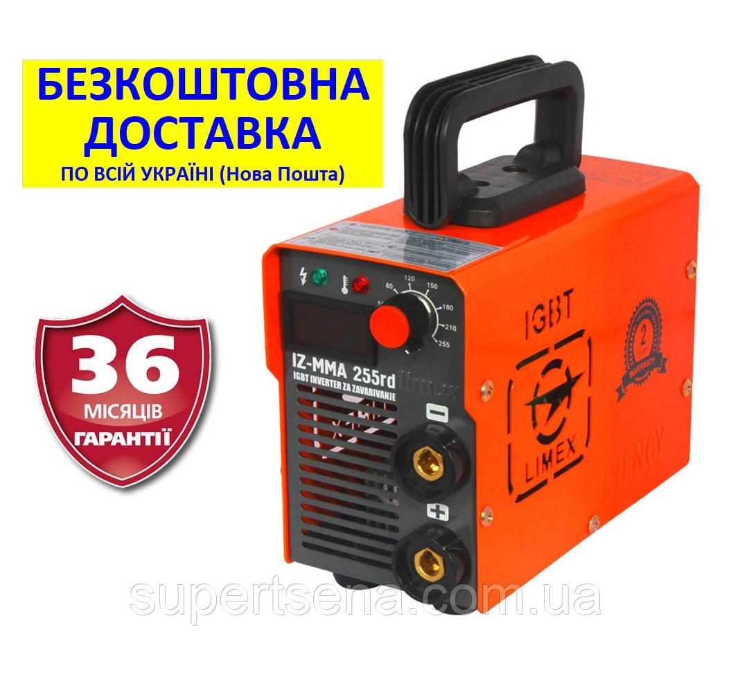Зварювальний інвертор IZ-MMA 255 rd +БЕЗКОШТОВНА ДОСТАВКА! LIMEX Хорватія, цифр. дисплей 255 А; до 5,0 мм; 5,3