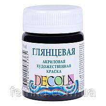 Акриловая художественная краска DECOLA черная, глянцевая, 50 мл