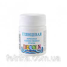 Акриловая художественная краска DECOLA белая, глянцевая, 50 мл