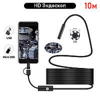 Эндоскоп USB водонепроницаемый 10м камера 5,5мм для Android OTG PC ЮСБ бороскоп видео