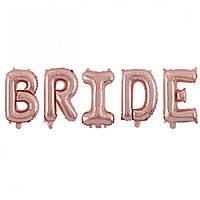 "Напис фольгована ""BRIDE"" висота до 35 см висота Рожеве Золото"