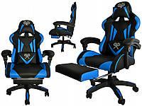 Кресло геймерское (игровое) с подножкой для ног Malatec