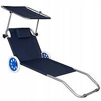 Шезлонг (лежак) для пляжа, террасы и сада с колесами и навесом Springos GC0044