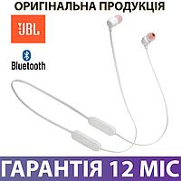 Беспроводные наушники для спорта JBL T125BT Bluetooth белые, блютуз гарнитура для бега