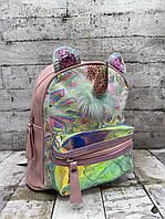 Детский рюкзак 8707 Рюкзак для девочки Единорог с ушками Розовый