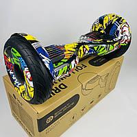 """Гіроскутер гіроборд сігвей 10,5"""" дюймів Segway самобаланс Оригінал Smart Balance Wheel Хіп Хоп"""