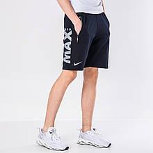 Мужские трикотажные шорты Nike, синего цвета.
